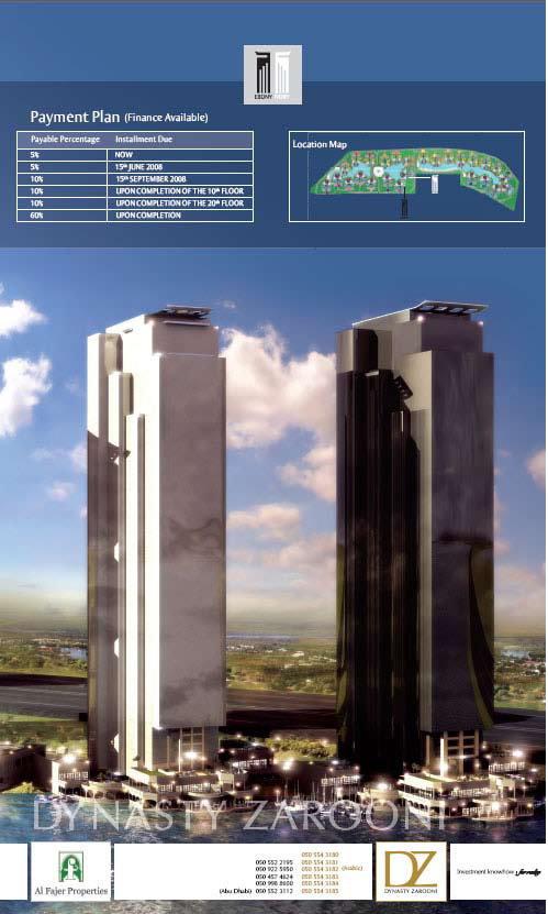 brochure01afpdynastyzarooni01
