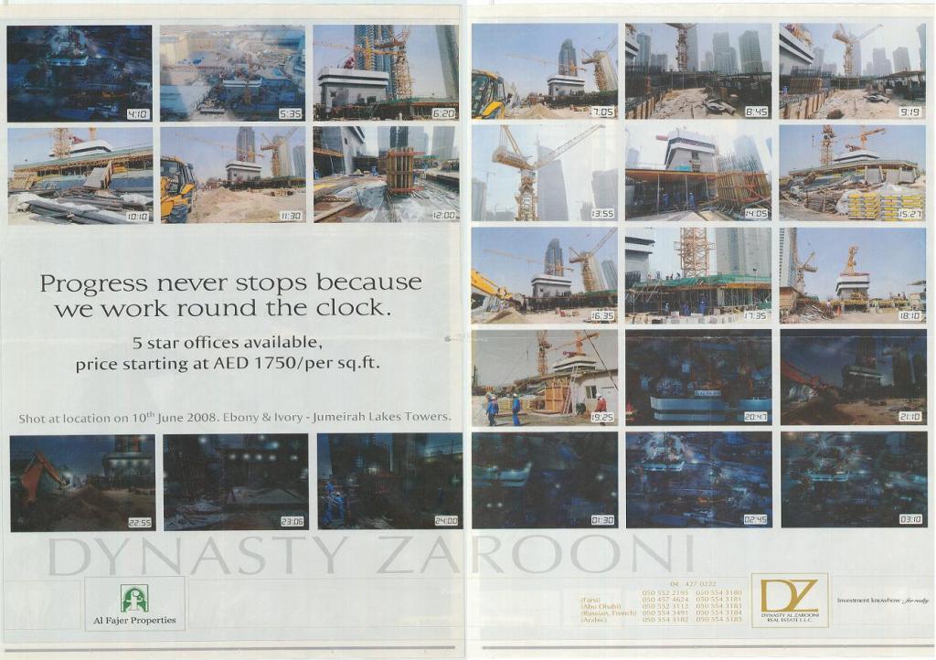 Al Fajer Properties Devloper Jumeirah Business Centre Advertisement 2008 Project Ebony Ebony Towers
