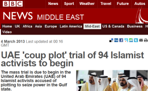 UAE mass trial 94 march 2013